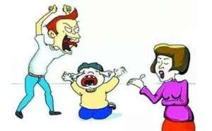 一般家庭不和谐的原因有哪些?