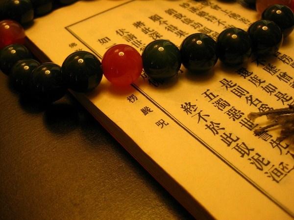 佛说一大藏教无非破执